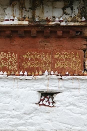 bhoutan_inde_5
